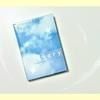 引きこもり、「引き寄せノート」を始めてみた!空のノートに私が書く4つの項目
