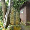 羽山神社の参道脇にまつられる庚申塔 福岡県北九州市門司区羽山