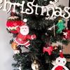 木のあかりギャラリー 『 大人のクリスマスツリー 』