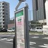 大阪造幣局 桜の通り抜けへ・・・。