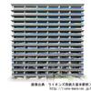 【福岡】西鉄久留米駅徒歩4分 ライオンズ西鉄久留米駅前2018年3月完成
