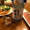 純米吟醸 吟ぎんが(岩手県 世嬉の一酒造)