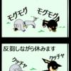 御礼!発売から四日連続で第一位!(アマゾン・歴史時代小説)