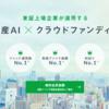 【アマギフ1,000円も】募集予告あり!20万円ずつ応募しています。