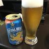 ベルグの新作【ビールレビュー】『クリスタルベルグ』サッポロ