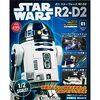 魅力的なロボットがまたもや登場!その名は「R2-D2」