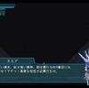 マインド・シーズ 日本語版 ミミア戦+グレイス戦