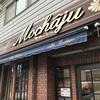 平作町の喫茶店【モカージュ】で絶対に頼むべき食べ飲みメニュー3選