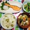 【まごわやさしい】春の焼き鮭定食の作り方。