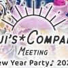 【セトリ】 小倉唯 FCイベント 「Yui's*Company.社員総会 ~New Year Party♪2020~」 ライブパート セットリスト