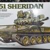 タミヤ M551 シェリダン(ベトナム戦争) 製作中その1