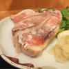 【熱海駅前さんぽ】平和通り商店街をはじから食べるNo.5「海蔵」