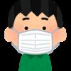 【コロナ対策】マスク必須の世の中を快適に過ごすために