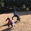 12/21 クリスマス会🎄辰巳の森緑道公園 その2