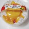 *ドンレミー* マンゴー杏仁のアラモード 225円(税込)