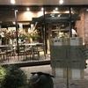 『菊松西洋料理店』(立川)に行ってきました