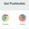 PushBulletのiOSアプリなくなってる!代わりはないのだろうか