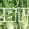 【2017年】「水菜(みずな)収穫量」ランキング