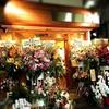 吉祥寺にホルモン焼肉のお店「ハチイチホルモン」がオープン!