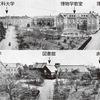 夏目漱石『三四郎』②  「おじいさんの西洋人教師」