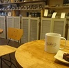 大阪の下町にあるお洒落な自家焙煎珈琲店「Sanwa Coffee Works」