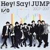 Hey!Say!JUMP『10th Anniversary Tour 2017』を開催!3大ドームツアーの日程も発表