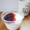 TERA COFFEE(テラコーヒー) @白楽 大人のパンナコッタはエスプレッソがけ