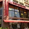 りくろーおじさんの店 北区長柄店(大阪市北区)チーズケーキ