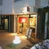 とんかつ 屋方 / 札幌市中央区南2条西19丁目 サードアベニューレジデンス 1F