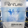 """『Perfume 8th Tour 2020 """"P Cubed"""" in Dome』2020年 2月8日♪"""