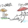 ゲーム制作の進捗(1日目):キャラクターをデザインする