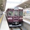 阪急京都・嵐山線乗車記①鉄道風景203...20200202