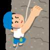 *板橋ファイト!行き方【道順まとめてみた】JR埼京線/都営三田線/東武東上線