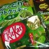 緑々(みどりみどり)にひかれて 抹茶のお菓子三昧