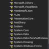 Visual Studioでビルドすると参照コンポーネントがすべて見つからないと言われたときにすること。