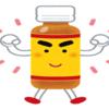 タウリンは肝臓の回復させる効果がスゴイ?そもそもタウリンって何?