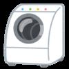 働く私の神家電、ドラム式自動洗濯乾燥機