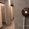 第2回 タイ・バンコクのトイレ事情