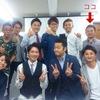 たった2000円で営業の本質(コツ)を学ぶことができて超ラッキーだった話。「Next Stage Tokyo」というセミナーに行ってきたよ!