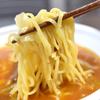 ご当地ラーメン第30回 ごっつぉさん! 福井の名産トマトや若狭牛を使ったカップ麺、んめぇ!(価格コムマガジン)