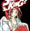 【海外の反応】シャーマンキング アニメ化決定PV第2弾「王が帰還するぞ」「葉の目を台無しにしやがって…」