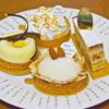 『シャンドワゾー(2017夏)』に関する記憶 - ケーキを食べたら日本語ラッパー並みに世界に感謝したお話
