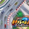 Switch「ガチャレーシング2nd」レビュー!ガチャで作るぜ最速マシン!どこか懐かしく楽しいレースゲーム再び!