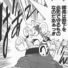 アニメ「DQ ダイの大冒険」魔王軍のキャスト発表 の巻
