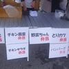 [20/05/11]「我琉そば」の「野菜ちゃん弁当(スープ付き)」 400円 #LocalGuides