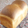 全粒粉入りの山型食パン