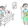 病院の生活