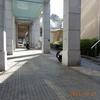 横浜市歴史博物館 横浜の仏像 ―しられざるみほとけたち―