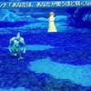 【レトロゲームファイナルファンタジー4プレイ日記その3】リディア、ローザを仲間に加えボブスの山へ