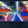 テクモ発売の大人気ファミコンゲーム 売れ筋ランキング30